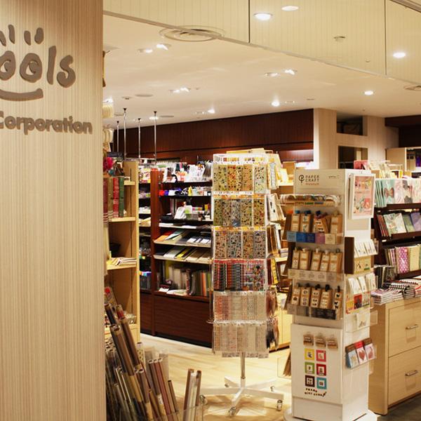magasin tools à tokyo
