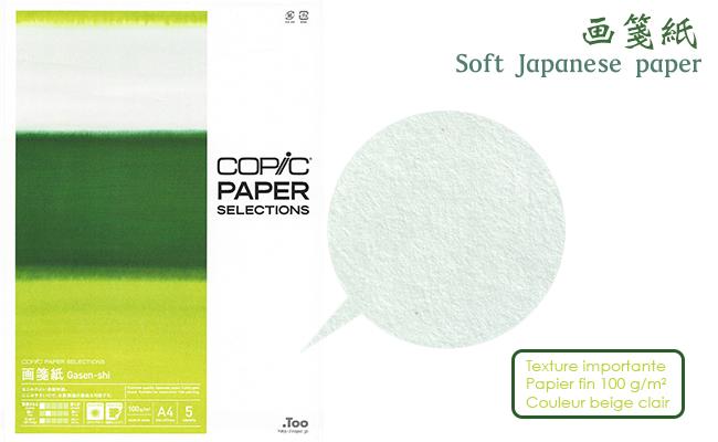 papier japonais gasenshi copic