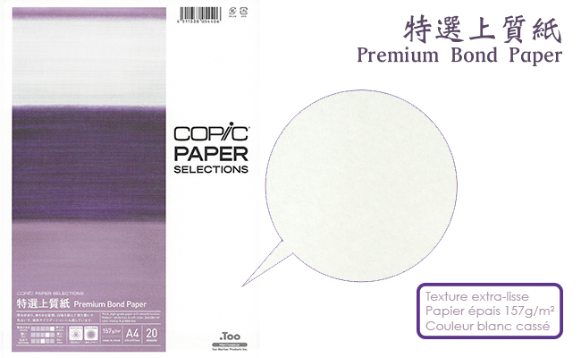 Premium Bond paper Copic