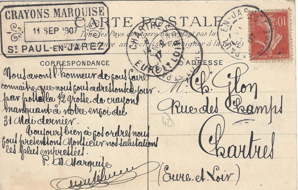 Carte postale Moulin Marquise