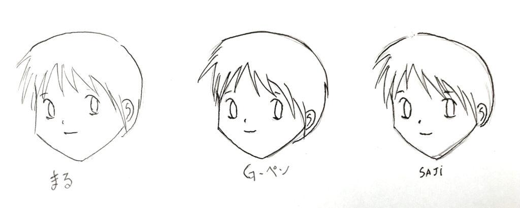 différences entre plumes Saji G et Maru