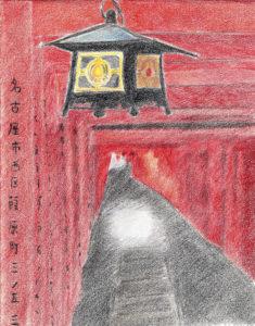 crayon temple japonais