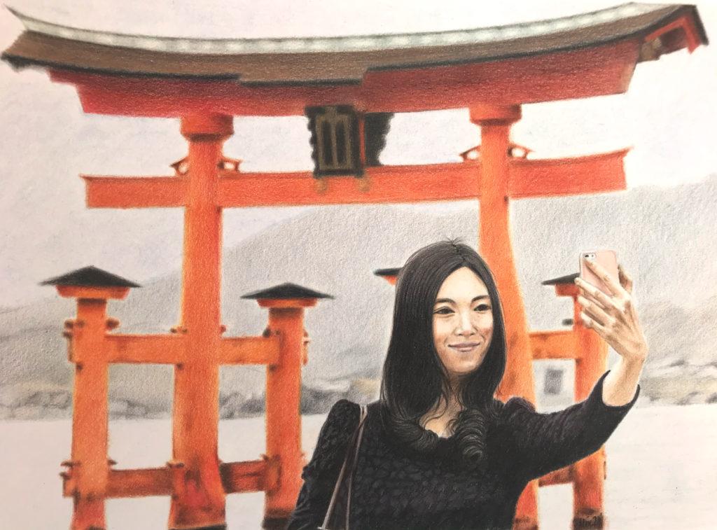 Dessin terminé Photo à Miyajima au crayon de couleur